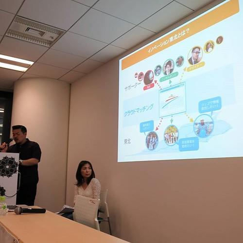 イノベーション東北について、説明中。 #イノベmeetup #イノベーション東北