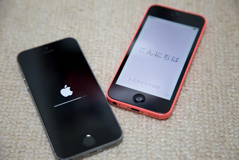 au_iPhone-10