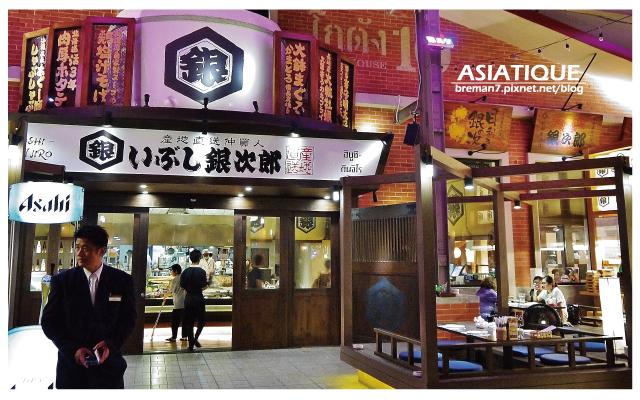 asiatique-9