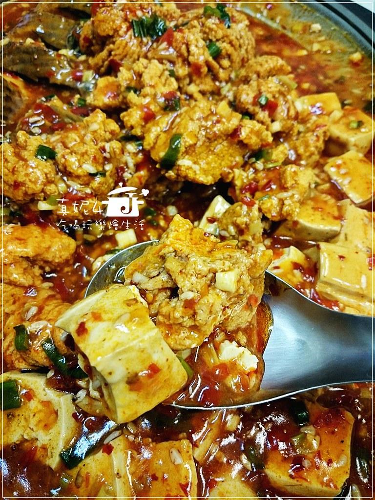 [捷運美食-忠孝新生站] 黃河蜀魚館