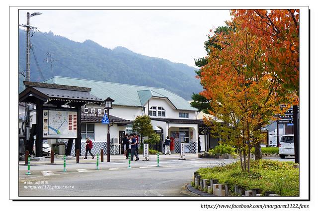 【飛驒古川】新蕎麥麵祭