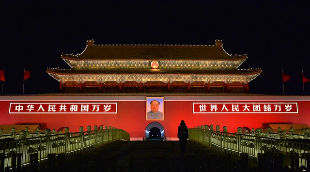 Beijing - Tian'anmen