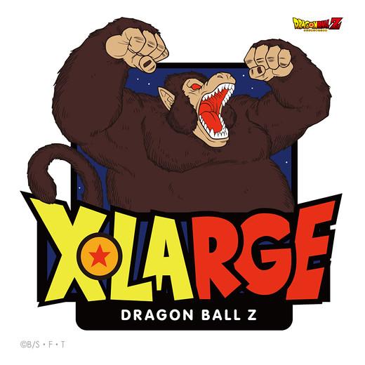來自猩星的聯名!XLARGE × 七龍珠 聯名服飾即將開賣!