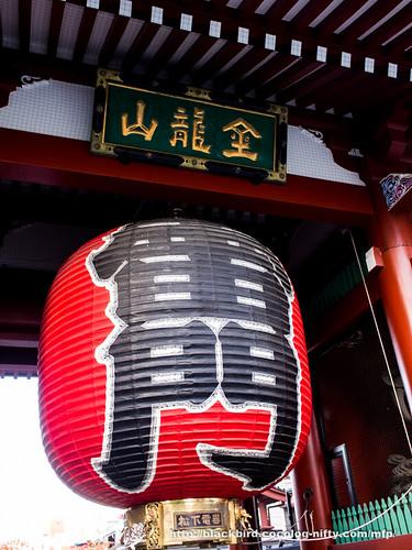 Sensouji #09