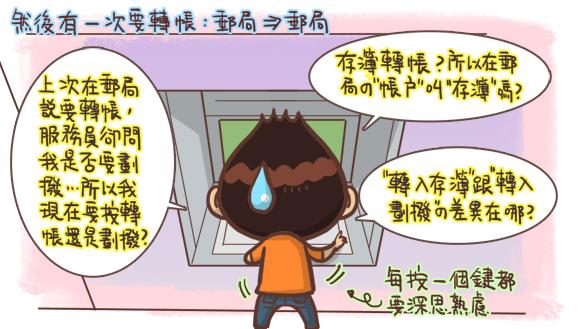 香港人移民台灣工作