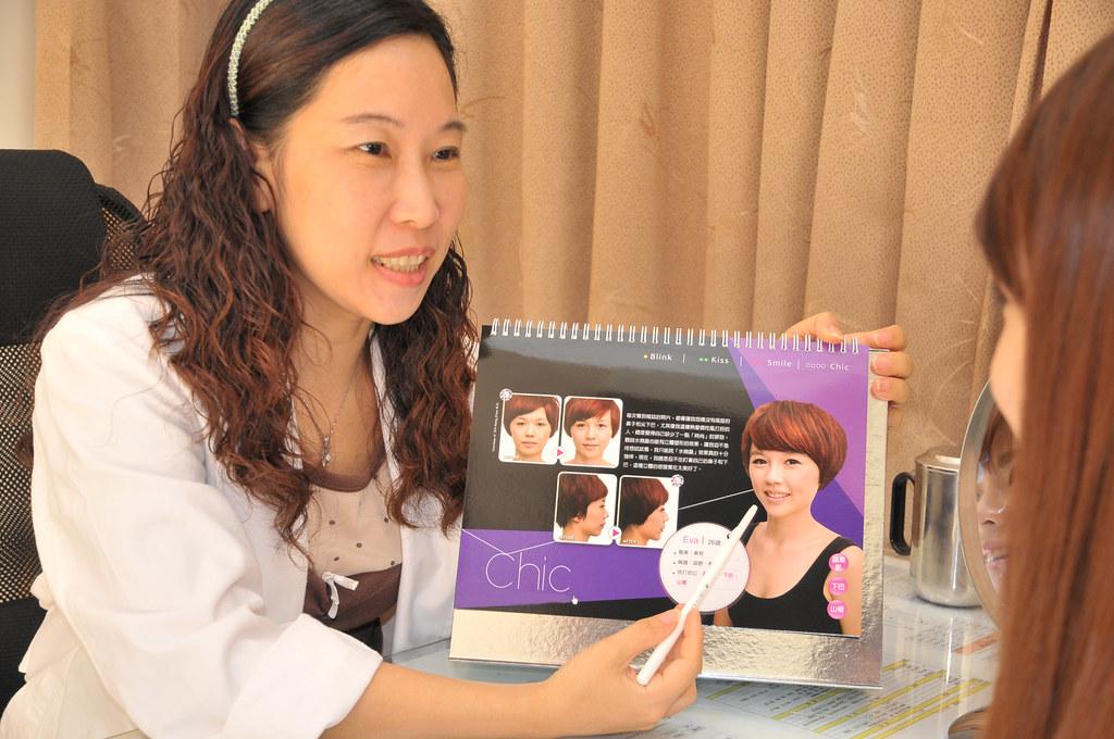 台中采醫馥麗診所教你用晶亮瓷打造完美面相 (4)