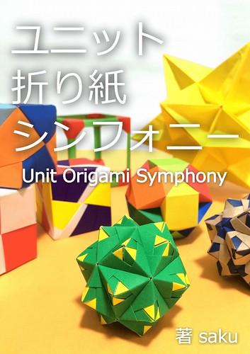 Unit Origami Symphony