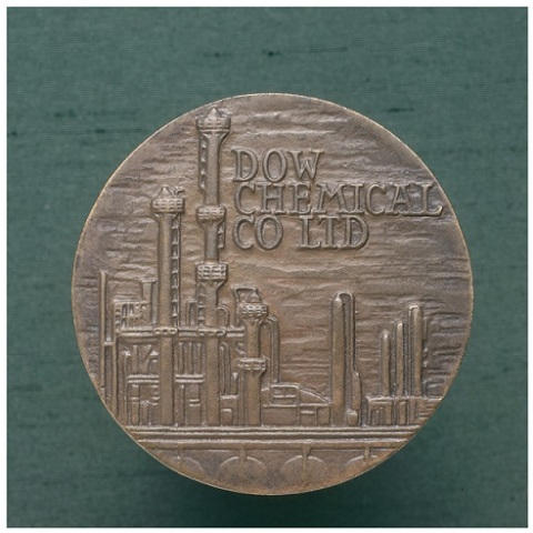 Dow Chemical Co. Ltd, Barry 25th anniversary medal