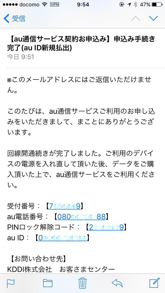 14IMG_0233