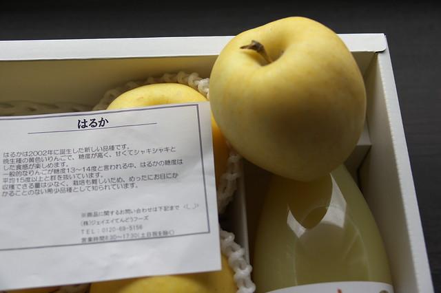 ふるさと納税天童市 りんご(はるか)&デザートセット_03