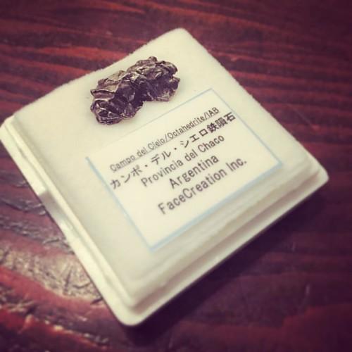 カンポ デル シエロ隕石 アルゼンチンの鉄隕石 重量感あってステキ