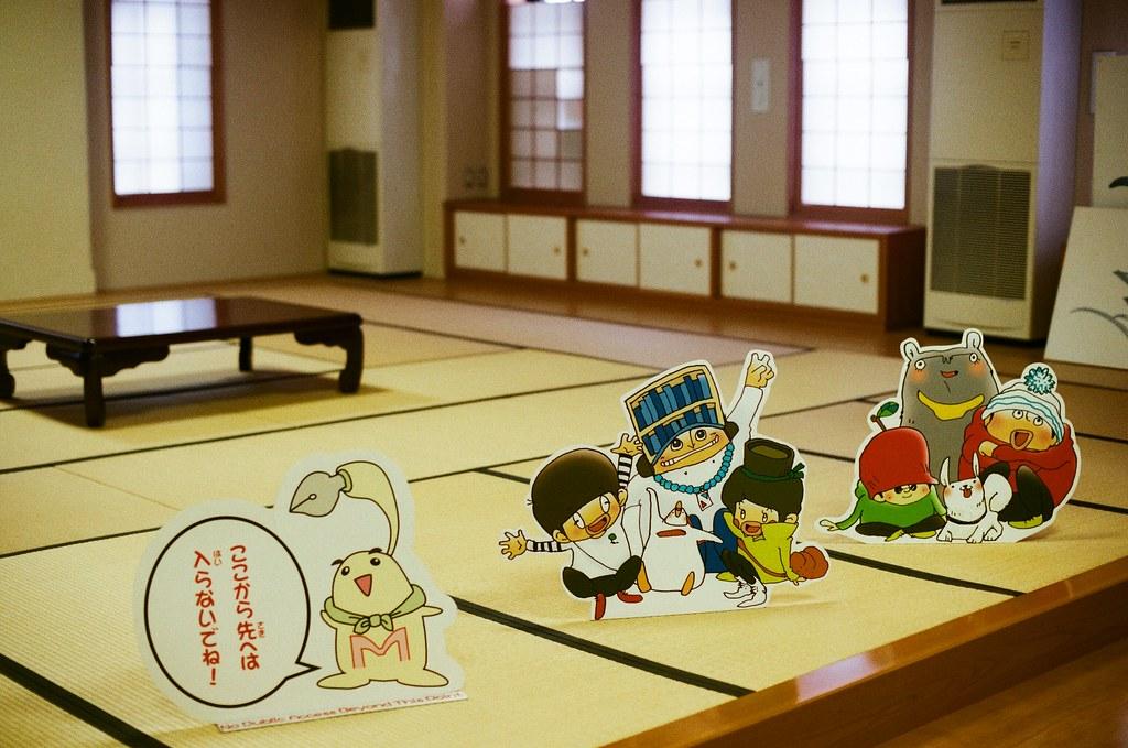 京都國際漫畫博物館 京都 Kyoto 2015/09/25 京都國際漫畫博物館,這裡面有超級多的漫畫,還有歷史非常久遠的漫畫,在這裡看了很多台灣沒有代理進來的作品,真的是一個很酷的地方。  我在這裡寄了很多怪醫黑傑克的明信片。  Nikon FM2 Nikon AI Nikkor 50mm f/1.4S AGFA VISTAPlus ISO400 0951-0024 Photo by Toomore