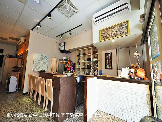 錦小路物語 台中 日式早午餐 下午茶 菜單 3