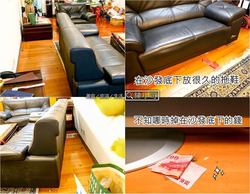天天清潔公司 - 居家清潔,台北清潔公司推薦,辦公室清潔,家事清潔