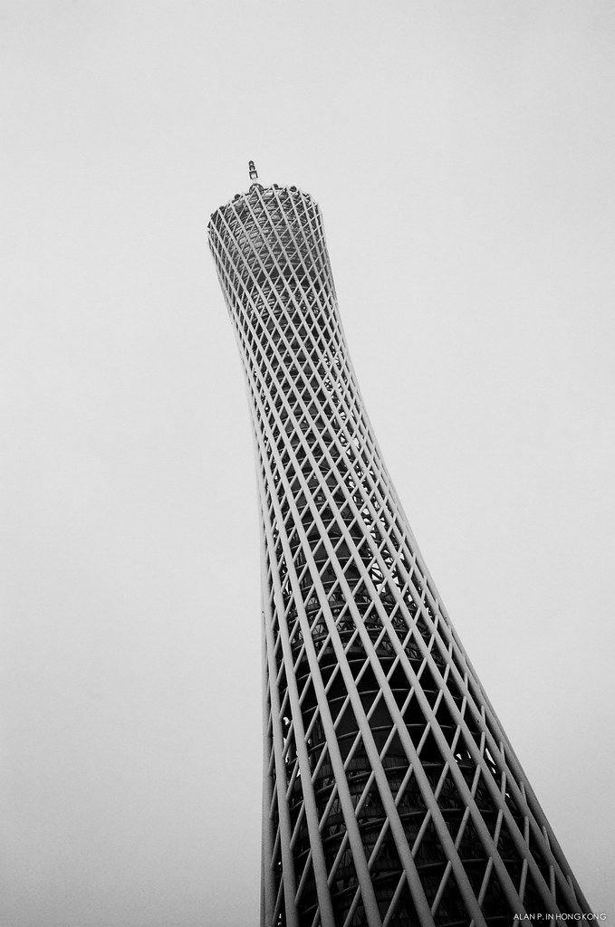 The Guangzhou Icon
