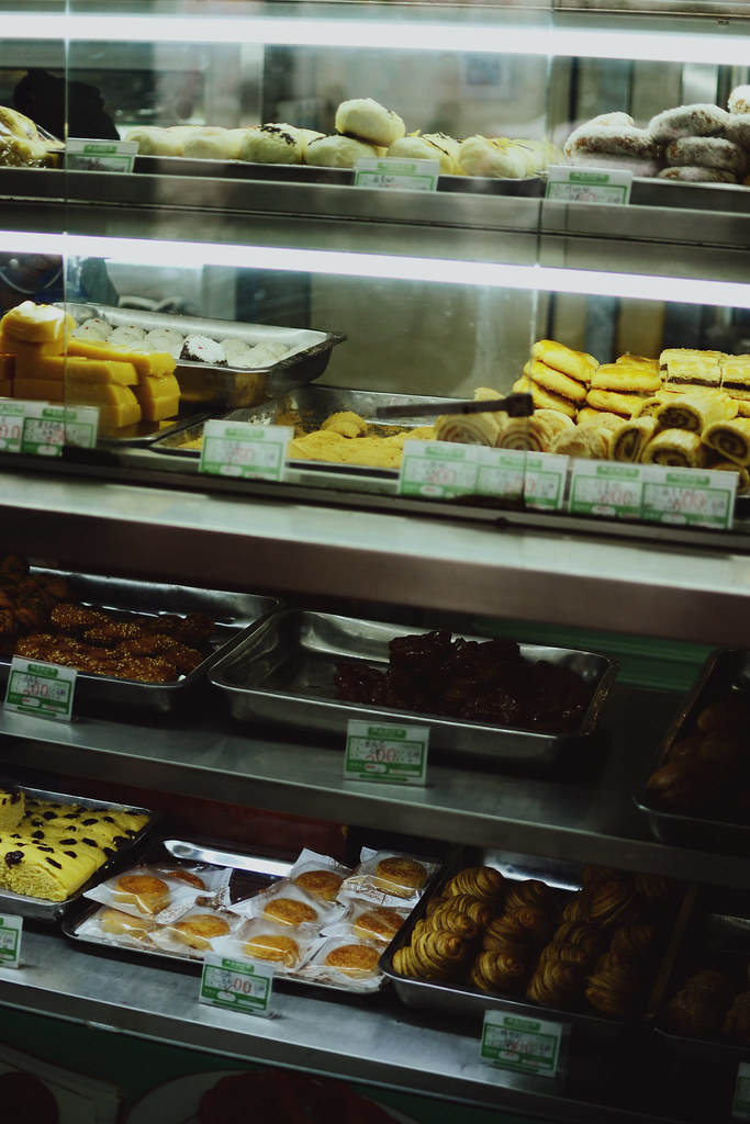 Chinese cakes!
