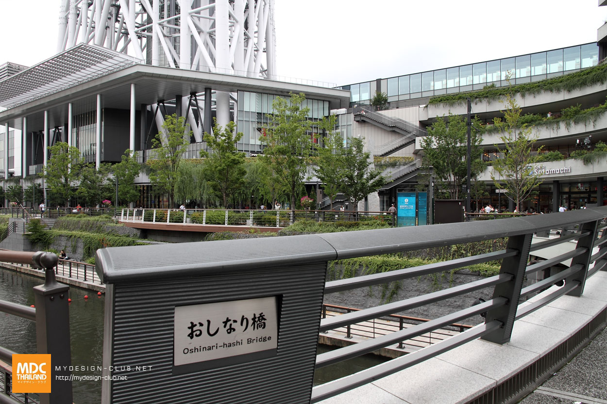 MDC-Japan2015-767