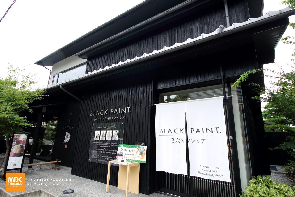 MDC-Japan2015-1171