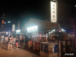 CIRCLEG 遊記 山頂 凌宵閣 山頂廣場 山頂纜車 中環 荔園 LAST DAY (26)