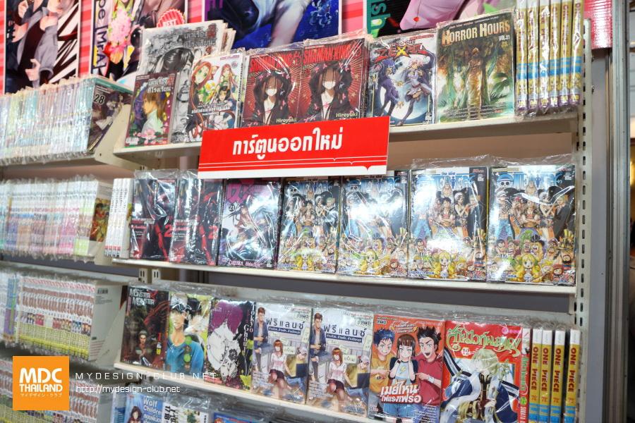 Thaibook20-051