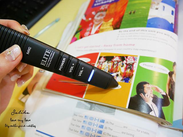 多益考試英語英文補習班保證班 (9)