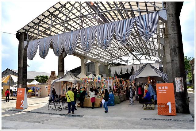宜蘭中興文化創意園區2015台灣設計展007-DSC_6771