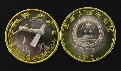 China spaceflight coin