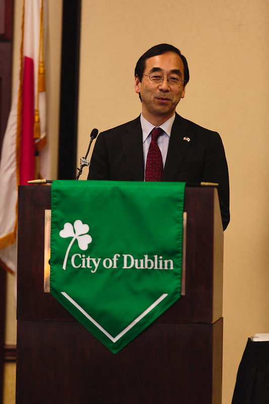 2015 Friendship Cities Ceremony