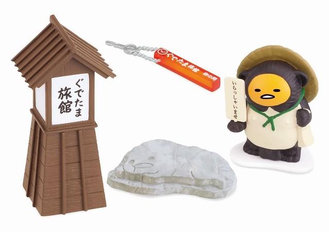 RE-MENT 【蛋黃哥的溫泉旅行篇】好想去旅行啊!湯ったりぐったりぐでたま旅館