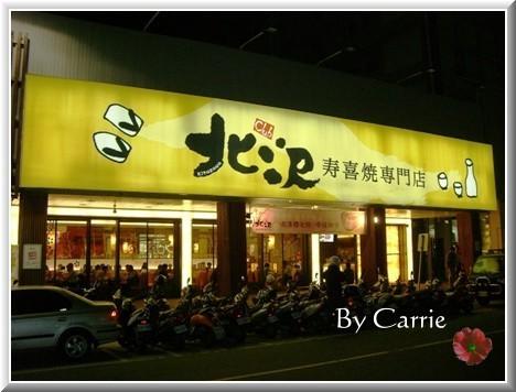 20763722541 1f69560d2e o - 【台中全區】台中百貨公司、購物商場各樓層餐廳美食懶人包