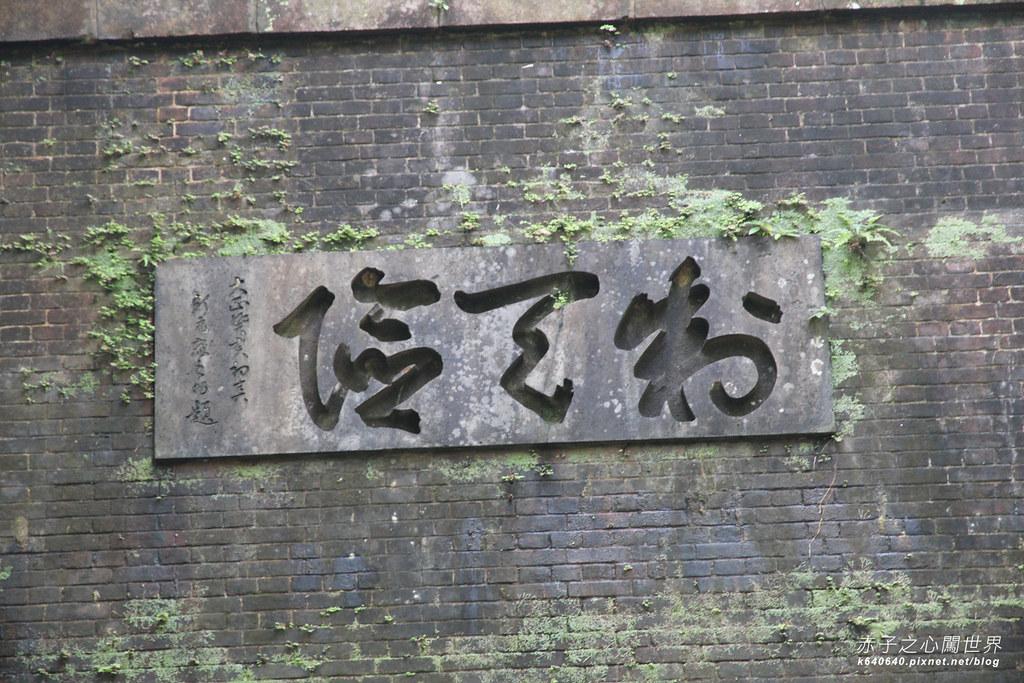 台灣好行-黃金福隆線56