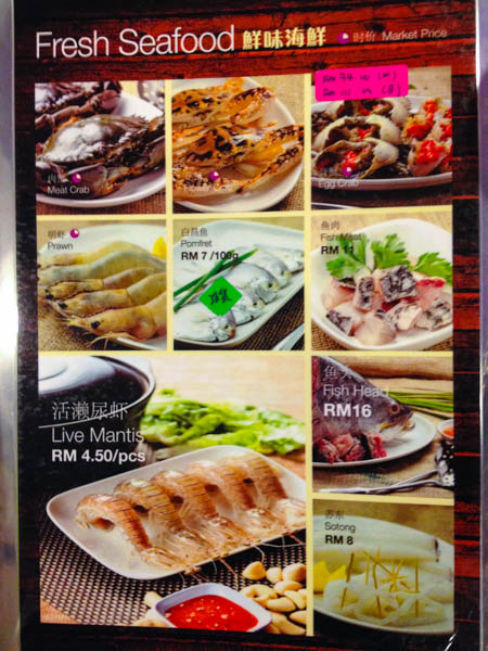 pulau-ketam-chenchenho-menu4