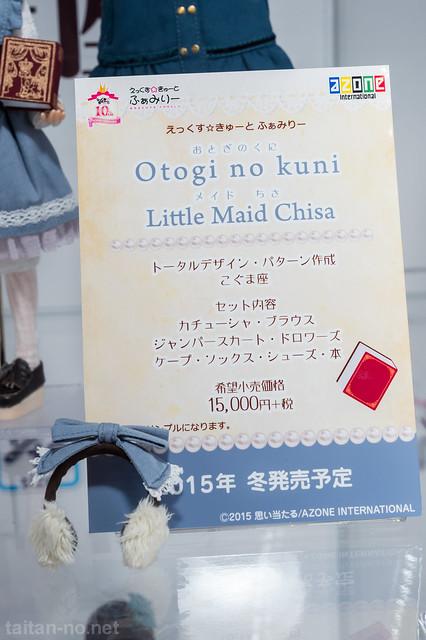 Dollshow44浜松町FINAL-AZONE-DSC_0915