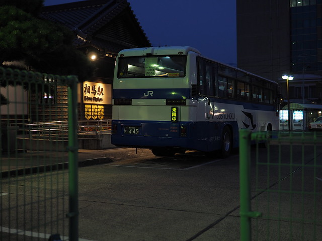 PA101654