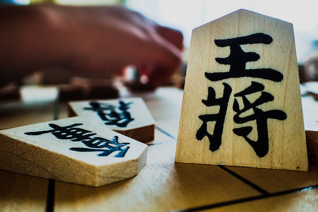 (HMM) Shogi, 将棋, or Japanese chess