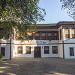 Sarajet in Tirana, closed restaurant