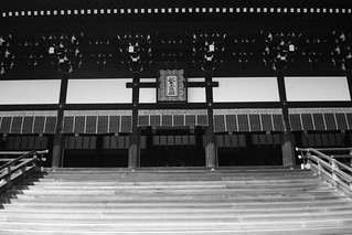 Kyoto Imperial Palace on OCT 30, 2015 (9)