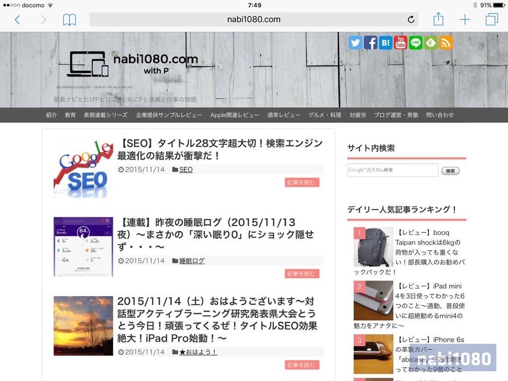 iPad mini 4 1ヶ月01