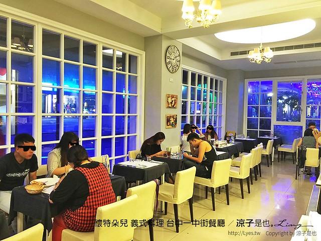懷特朵兒 義式料理 台中一中街餐廳 7