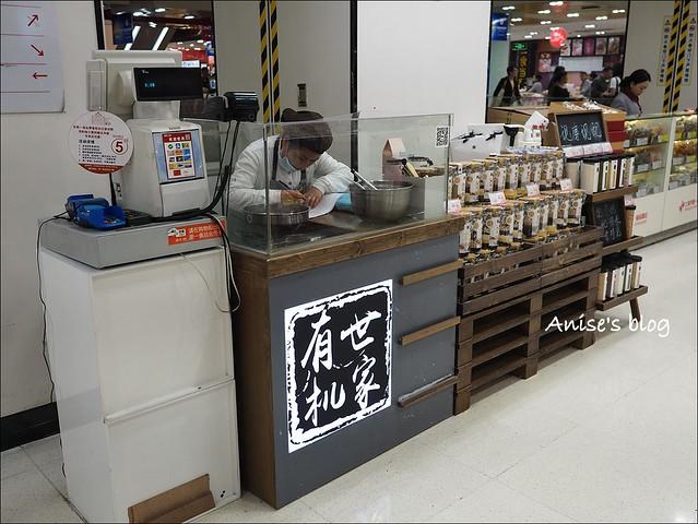 上海第一食品商品店_016