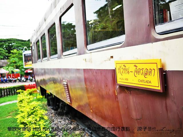 華欣火車站 Hua Hin Railway Station 泰國華欣自由行景點 4