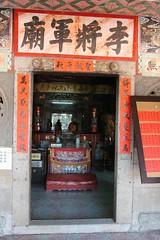 Sab, 09/13/2014 - 12:28 - Jiāngjūnmiào all'interno del forte L-022 據點 + 將軍廟