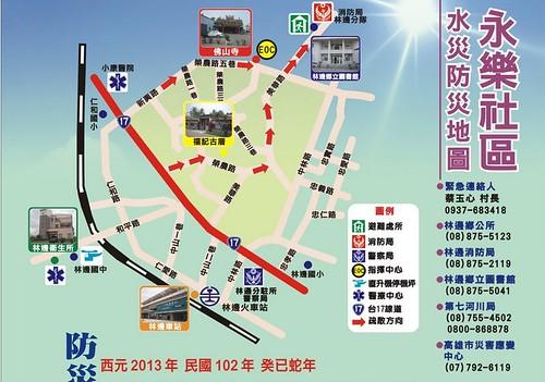 永樂社區水災防災地圖(資料來源:水利署網站)