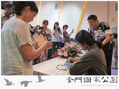 夏日追風影片發表會(金門場)-05