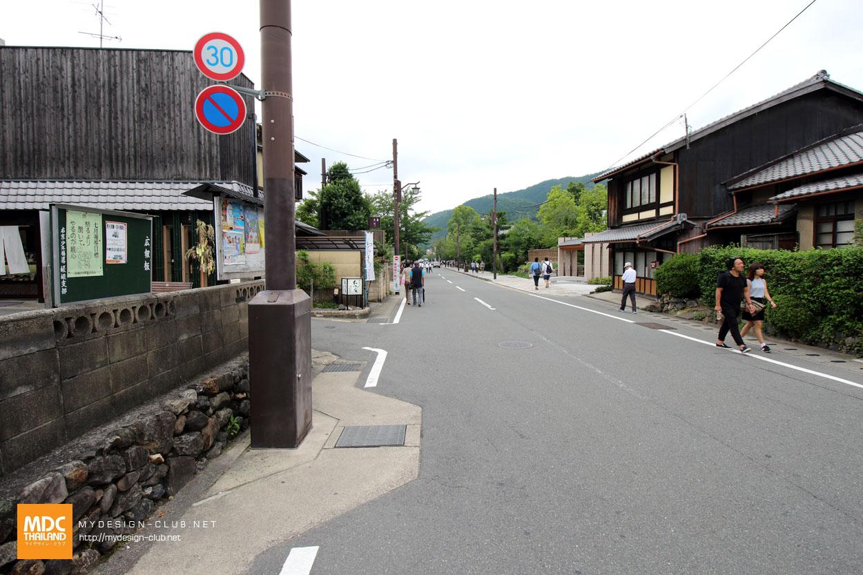 MDC-Japan2015-1172