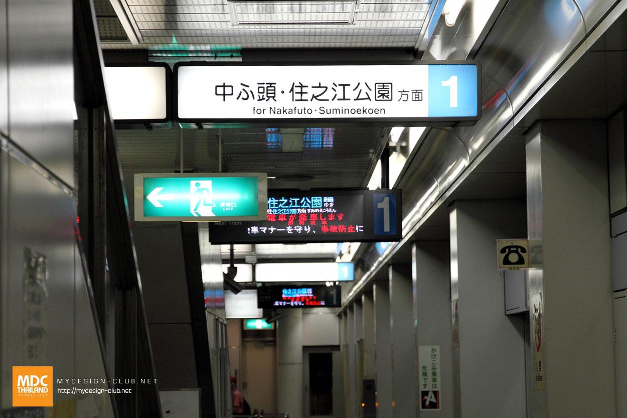 MDC-Japan2015-1114