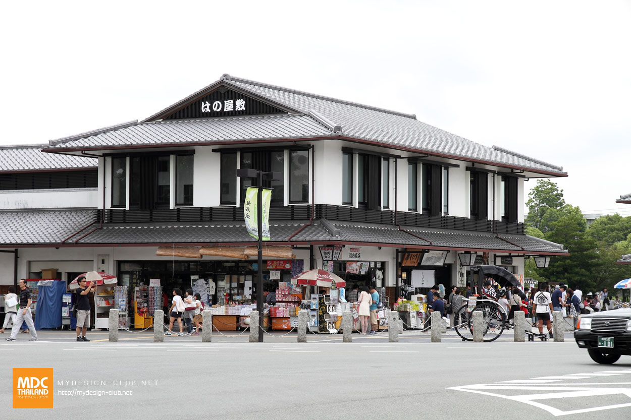 MDC-Japan2015-1086