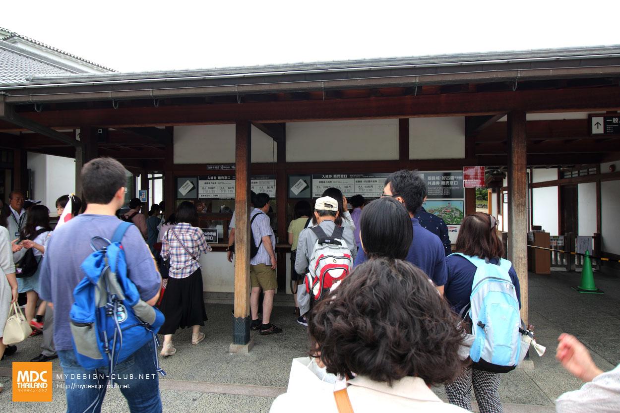 MDC-Japan2015-1066