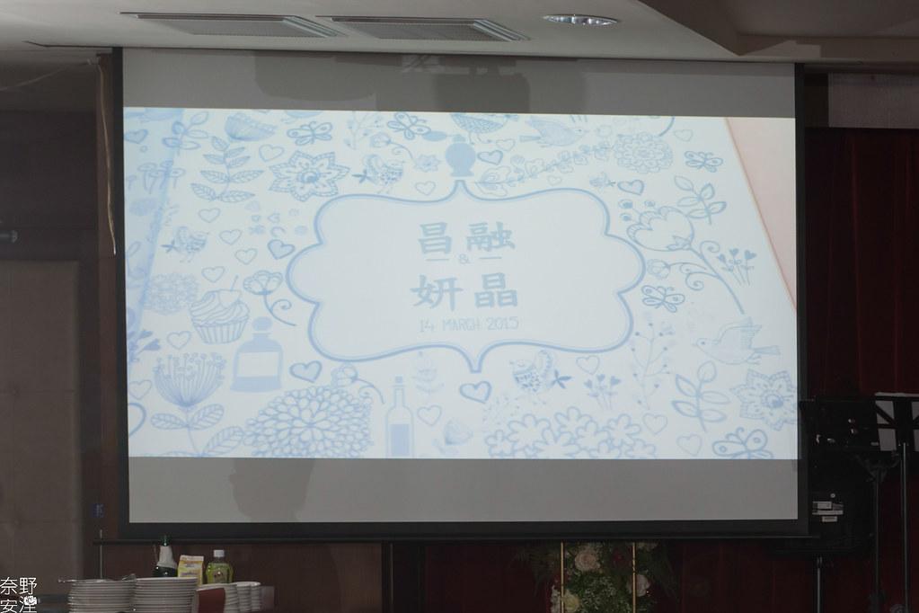 高雄婚攝-昌融&妍晶-早迎娶晚宴-X-台南富霖永華館-(77)