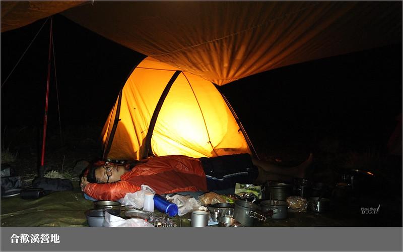 合歡溪營地的熟睡